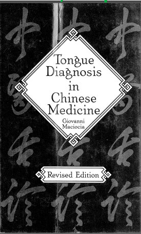 e-book Akupunktur_Tongue Diagnosis in Chinese Medicine